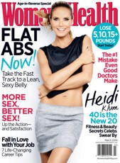 женский журнал 2014